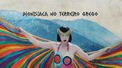 Folder do Evento: FESTA DIONISIACA NO TERREIRO GREGO