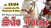 Folder do Evento: 21ª Festa em Louvor a São Jorge