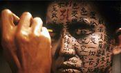 Folder do Evento: Kwaidan - AS QUATRO FACES DO MEDO
