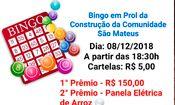 Folder do Evento: Show de Prêmios (Bingo Beneficente)