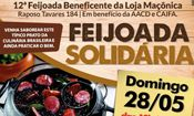 Folder do Evento:  12ª Feijoada Solidária