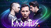 Folder do Evento: NEW GENERATION 2 ANOS apres. KARETUS
