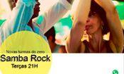 Folder do Evento: Aprenda a Dançar Samba Rock